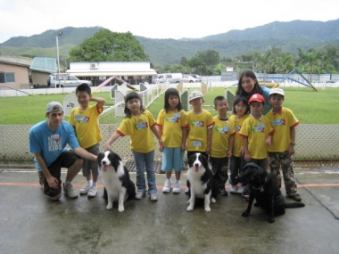 Leading summer camps in Hong Kong - this was a day trip to a dog training centre. One of the things that sparked my desire to work remotely was working for a summer in Hong Kong and loving it!